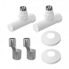 Комплект подключения для водяного полотенцесушителя Lemark LM03412RW, белый