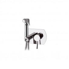 Гигиенический душ Remer RR N60