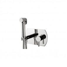 Гигиенический душ Remer RR N60W