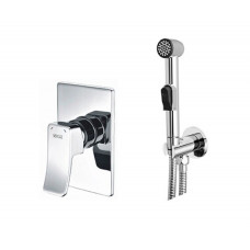 Гигиенический душ WasserKRAFT A010657