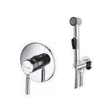 Гигиенический душ WasserKRAFT A04156